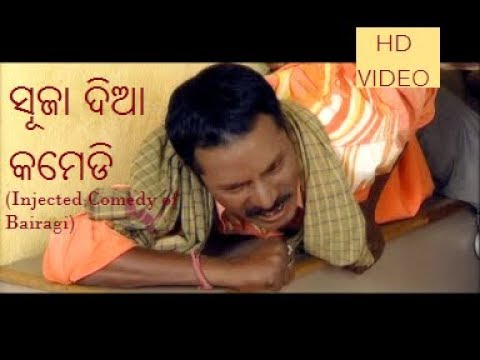 Video Suja Dia ( Now in HD) Benu and Bairagi Super Comedy download in MP3, 3GP, MP4, WEBM, AVI, FLV January 2017