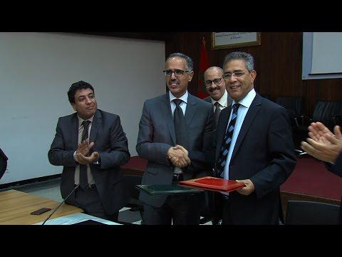 وزارة التعمير توقع اتفاقيتين مع مجلس جهة الرباط سلا القنيطرة