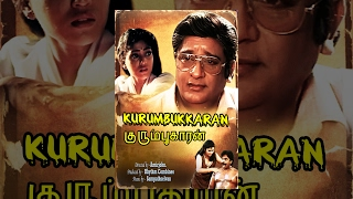 Kurumbukkaran (Full Movie) - Watch Free Full Length Tamil Movie Online