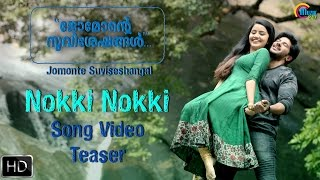 Nokki Nokki Song Video Teaser