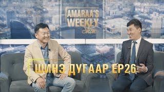 Amaraa's Weekly! (2020-10-6)