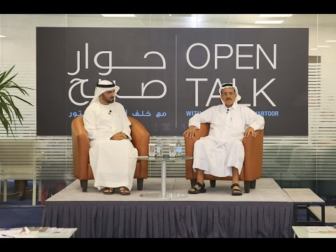 <span style='text-align:left;'>The third Open Talk Series with Khalaf Ahmad Al Habtoor is broadcast live from the Al Habtoor Group headquarters on Wednesday 19 April 2017. The Chairman welcomes students from the Al Ain University of Science and Technology for a face-to-face discussion on key issues impacting the UAE and wider region.</span>