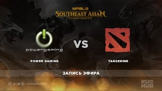 pwr vs Tang, game 1