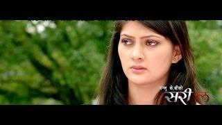SORRY LA  - Nepali Movie - Title Song