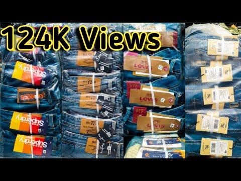 Branded Jeans (2020) Wholesale | Wholesale Jeans | Funky Jeans | 2 Taki | Fatma Garments | Mumbai