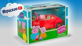 Машина Свинки Пеппы - Picnic Adventure Car. Обзор игрушки и мультик в подарок. Играскоп ТВ