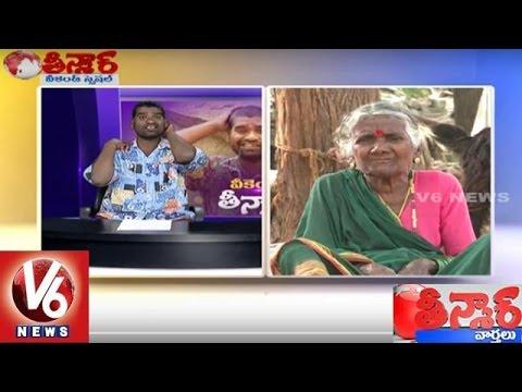 Bithiri-Sathi-Funny-Conversation-With-His-Grandmother-Sathi-Gifts-Saree-Teenmaar-News-06-03-2016