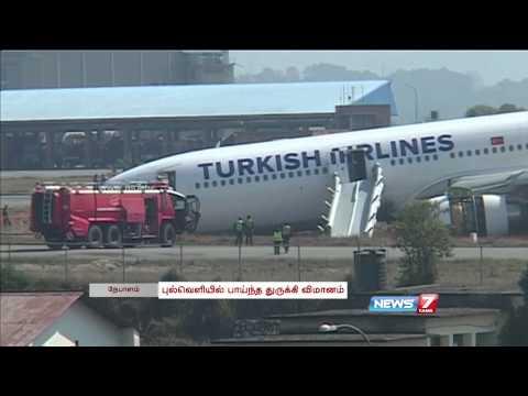 Turkish plane crash-lands in Nepal