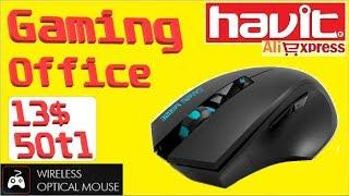 13$ - 50 tl altı / Ofis ve Oyuncular için yüksek konforlu Mouse incelemesi yaptık... F/p ürün... Diğer mouse linkleri için DAHA FAZLA göster'e basın ____Press MORE to show other mouse addresses- GamePlayer mouse---- best optical gaming mouse 1-Mouse [1] 8$ - 30tl : https://www.youtube.com/watch?v=YCKrIbCJIYw&list=PLPESIb1ITHdsZt8_14UGyX4A23rCn64j3&index=5&t=96s2-Mouse [2] 22$ - 75tl : https://www.youtube.com/watch?v=xQ1PYNyYdFs&list=PLPESIb1ITHdsZt8_14UGyX4A23rCn64j3&index=3&t=20s3-Full Mouse tanıtım Film [12 models] : https://www.youtube.com/watch?v=krYiorG4YbY4-AliExpress Full Videos  / İnceleme Review... [Mouse ,Kulaklık Headset  ,Cooler Soğutucu Fan..!]https://www.youtube.com/playlist?list=PLPESIb1ITHds6Av6BbQ6Ujk2nKg2Hn_pMAliExpress - Havit MS976GT - Ürün Link: https://tr.aliexpress.com/store/product/HAVIT-2-4GHz-Adjustable-2000-DPI-Wireless-Gaming-Mouse-for-PC-Computer-Laptop/2166090_32656125392.html_  _   _   _   _   _   _   _   _   _   _   _   _   _   _   _   _   _   _Bilgisayar sağlığı /Fix Pc /Game Performance /Isı düşür...Kısa Kanal tanıtım Videosu / Short Channel introduction video :https://www.youtube.com/watch?v=Xm5xl_Ci1xE&t=12s1- Sistem performansı +ISI düşürme Videoları [Pc reduce temperature] : https://www.youtube.com/playlist?list=PLPESIb1ITHdtp4oAxfEjwjPOKd5TaJSdK2- Windows 10 -8 -7 Sistem yükleme ve ayar Videolari [Download and İnstall] : https://www.youtube.com/playlist?list=PLPESIb1ITHdv05OY4s3NPfKtt_vWCaqWi3- Oyunlar, Games +FPS ,Güç artırma + Temp ,Isı düşürme Videoları: https://www.youtube.com/playlist?list=PLPESIb1ITHdvkGTL84t-jH2VGEwLD605h------------------------------------------------------------------------------------Facebook: https://www.facebook.com/c.ugurdo.istAcer V Nitro özel: https://www.facebook.com/c.ugurdo.acer/Google + :  https://plus.google.com/+ugurdo--------------------------------------------nasıl yapılır, kendin yap, pc sorunları, çözüm, teknoloji videoları, tekno, bilgisayar, microsoft, desktop, fix computer, acer v17 