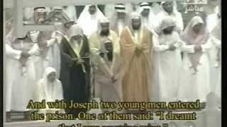 Makkah Taraweeh-(Night 12)-Sheikh Kalbani