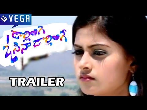 Darlingey Osi Na Darlingey Movie Trailer - Latest Telugu Movie Trailer 2014