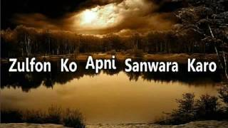 N.F.A.K - Lyrics of Qawwali 'Aisa Banna Sanwarna Mubarak Tumhein' By