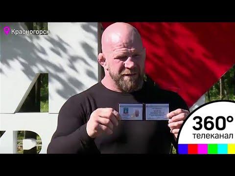 Джефф Монсон официально стал депутатом Красногорска