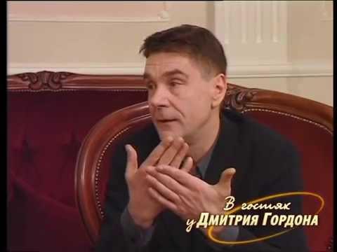 Сергей Маковецкий. \В гостях у Дмитрия Гордона\ (2008) - DomaVideo.Ru