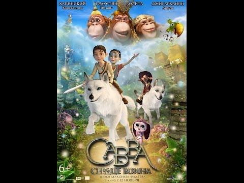 Онлайн бесплатный просмотр советских мультфильмов Зандер- принц
