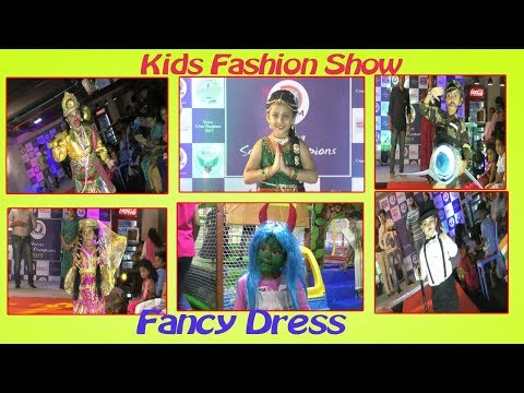 Kids Fashion Show Fancy Dress in Visakhapatnam,Vizag Vision News...