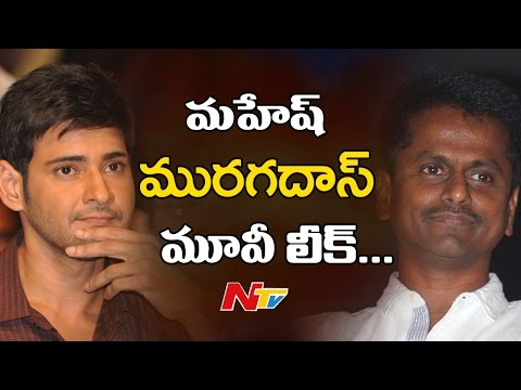 Mahesh Babu & Murugadoss Movie Song Leaked