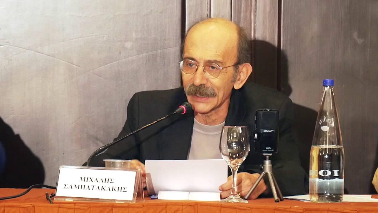 Απολογισμός 2014-2016 -Μ. Σαμπατακάκης