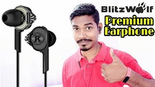 Blitzwolf BW-ES2 Earphone Unboxing & Review in Hindi | Best Earphones 2017 | DK Tech Hindi