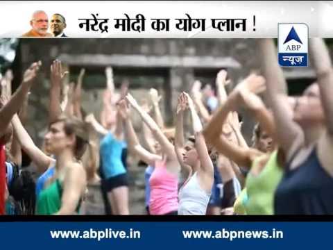 ABP News special l The  International  Yoga plan of PM Modi 30 September 2014 08 PM