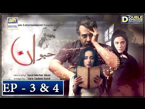Video Haiwan Episode 3 & 4 - 17th October 2018 - ARY Digital Drama download in MP3, 3GP, MP4, WEBM, AVI, FLV January 2017