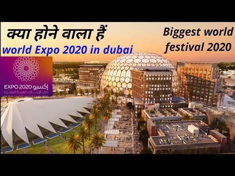 Dubai Expo 2020   full Information & Entertainment Vlog   Expo vlog in Hindi  by Zaika-e-Kanpur  