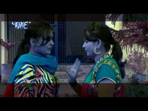 Video परधनवा के रहर में - Pardhanwa Ke Rahar Me - Bhojpuri Hit Songs download in MP3, 3GP, MP4, WEBM, AVI, FLV January 2017