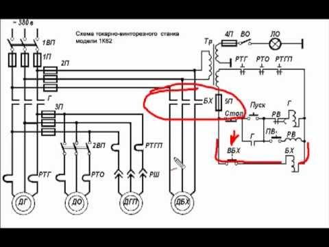 ... схема электрическая принципиальная