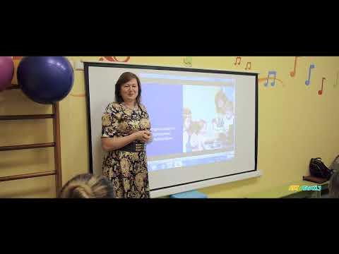 Обучение. Дошкольное образование и воспитание. День 1. (видео)