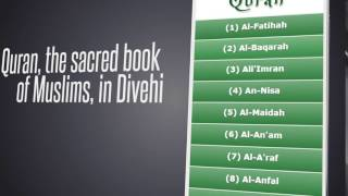Free translation of the Holy AlQuran in Divehi. https://play.google.com/store/apps/details?id=divehi.quran.