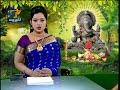 Andhra Pradesh 25th August 2017 7:30 AM ETV 360 News Headlines - Video