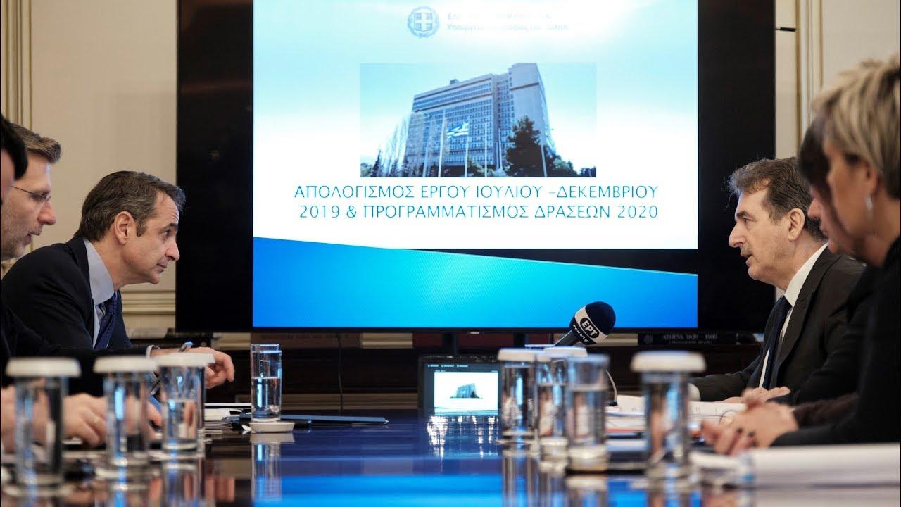 Συνάντηση του Πρωθυπουργού Κυριάκου Μητσοτάκη με την ηγεσία του Υπουργείου Προστασίας του Πολίτη