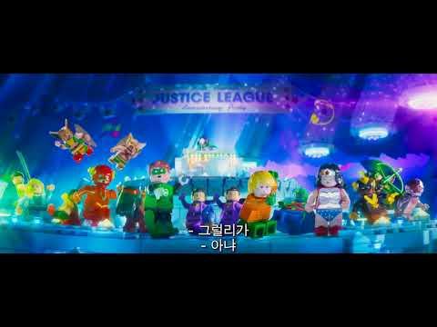 Justice League Party - TV Spot Justice League Party (English)
