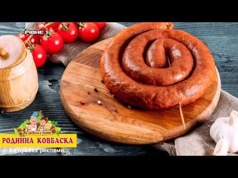 """""""Кулінарний туризм"""". Чим корисне м`ясо? Приготування класичного та польського стейку"""