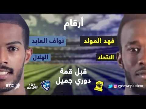 تحدي الأرقام .. نواف العابد vs فهد المولد