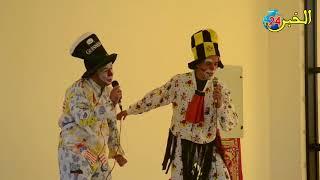 فقرة تنشيطية مع فرقة المرح للثنائي بيبو نينو