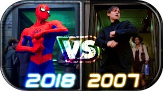 Spider-Man: Into The Spider-Verse scenes compared to Spider-Man Trilogy 2002 2004 2007 2018 vs 2019