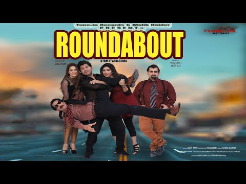 Roundabout (Full Movie) || Arbaaz Khan || Reena Ali || Iftikhar Thakur || Tune-In Records