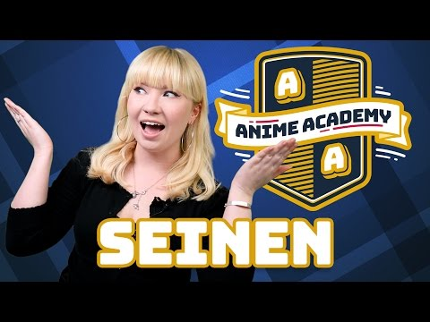 What is SEINEN? | Anime Academy