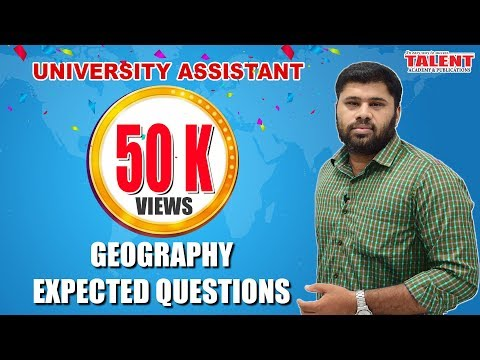 KERALA PSC | Degree Level | University Assistant | GEOGRAPHY | EXPECTED QUESTIONS
