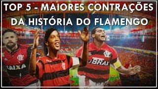 Em janeiro, eu fiz um vídeo sobre as piores contratações da história do Flamengo. Agora, eu fiz uma lista com os que eu considero as maiores contratações da história do clube. O critério utilizado foi a dos jogadores que mais mobilizaram torcida, imprensa e que de alguma forma renderam títulos. Assista ao vídeo e vá aos comentários para colocar a sua lista.Ps.: Esse vídeo foi gravado em abril, quando ainda estávamos na Libertadores.-----------Dê um like no vídeo, compartilhe e assine nosso canalE-mail: serflamengo@gmail.comBlog: http://serflamengo.com.brTwitter: https://twitter.com/BlogSerFlamengoFacebook: https://www.facebook.com/blogserflamengoInstagram: https://instagram.com/blogserflamengo/YouTube: https://www.youtube.com/BlogSerFlamengo
