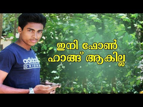 HOW TO SOLVE YOUR ANDROID PHONE'S HANGING ISSUES IN MALAYALAM | AFWORLD (видео)