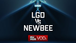LGD vs NewBee, ESL One Genting Quals, game 1 [LightOfHeaveN, Adekvat]