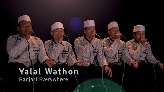 Video Ya Lal Wathon (Shubbanul Wathon) | Banjari Everywhere MP3, 3GP, MP4, WEBM, AVI, FLV Oktober 2018