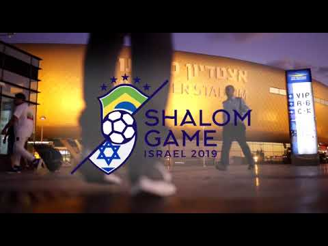 Shalow Game (Israel 2019)