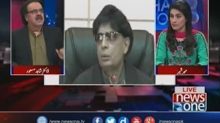 Live with Dr Shahid Masood | 25 Feb 2017