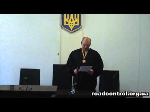 Инспектора ГАИ Вавренюка засудили по коррупции