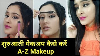 Video Complete Makeup for Beginners - Makeup tips and tricks for perfect makeup MP3, 3GP, MP4, WEBM, AVI, FLV Januari 2019