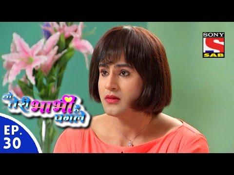 Woh Teri Bhabhi Hai Pagle - वो तेरी भाभी है पगले - Episode 30 - 25th February, 2016