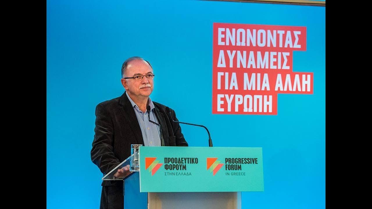 Δ. Παπαδημούλης: Να δημιουργήσουμε προοδευτική συμμαχία για μια άλλη Ευρώπη